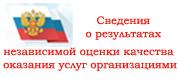 Банер сайта bus.gov.ru